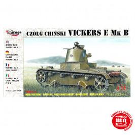 VICKERS E Mk B